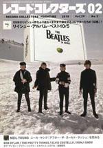 レコード・コレクターズ2月号