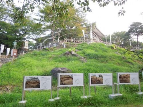 小牧山城の段石垣跡
