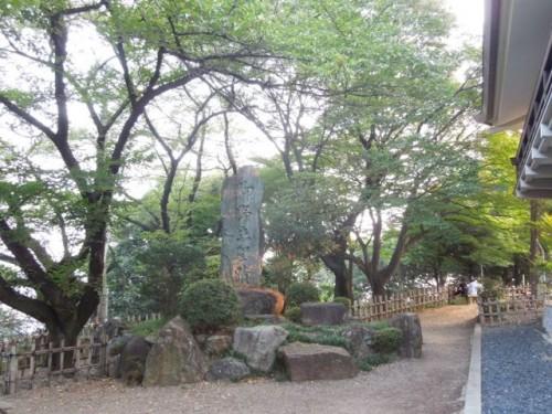 昭和天皇の巡幸を記念する石碑
