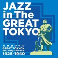 大東京ジャズ Jazz in The Tokyo Great Tokyo[2枚組](同 G10012/13)
