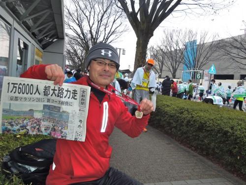 ゴール後、京都市美術館前で着替えを済ませて記念撮影。