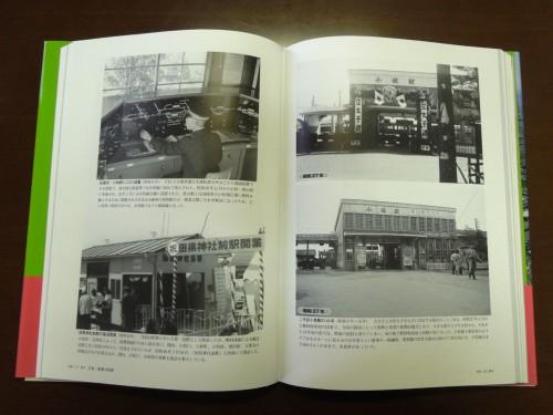 かつての小牧駅。この駅から私も通学しました。(クリックで拡大)