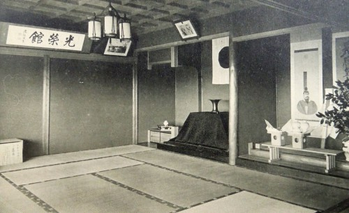 塚原邸3階「光栄館」の竣工当時の写真(昭和10年頃)(クリックで拡大)